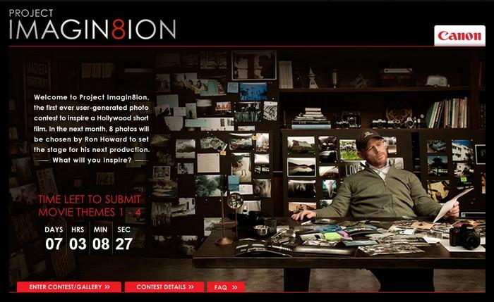 Canon Imagin8ion